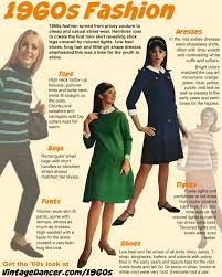 1960s Style Clothing 60s Fashion