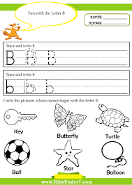Kids Under 7 Alphabet Tracing Pages ingles espa±ol