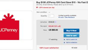 eBay $100 Bed Bath and Beyond Gift Card for only $90 email