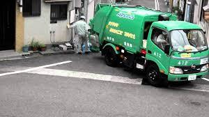 100 Japanese Truck Garbage Japan Garbage S