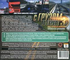 100 Euro Truck Simulator 2 Key Buy Going East Steam And Download