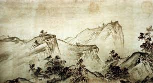 Approaches To Chinese And Japanese Art