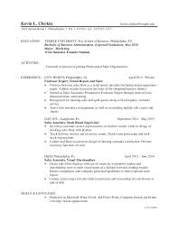 Resume Template Temple University Plus Position