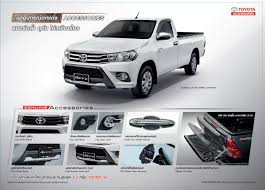 Toyota Hilux Facelift Di Thailand Dapat Muka Tacoma Paul Tan - Image ... 2018 Toyota Tacoma Trd Sport 5 Things You Need To Know Video About Battle Armor Heavy Duty Truck Accsories Designs Rci Metalworks 0519 Bed Rack Tobedrack 69500 Pure 2012 Picture 26 Of 28 Ledpartsnow 052015 Led Interior Lights Toyota Tacoma Accsories Youtube Tac Predator Mesh Version Modular Bull Bar For 62018 Bushwacker Pocket Style Fender Flares 22015 Toyota Tacoma Offroad 4x4 Decals Emblem Size Car On Fuel 1piece Boost D534 Wheels California Grille Inserts Parts And 2005current Apex Allpro Off Road