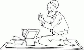 What Does ISLAM Really Teach Salah Prayer Namaz Tholugai 11942 Eid