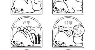 Kawaii Coloring Pages Mamegoma Seals