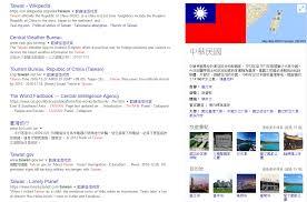 9 台灣企業常見資安弱點 bowen hsu 宅學習 social learning space