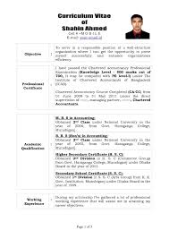 New Experience Certificate Format Bangladesh Resume Samples For Teachers In India Prepossessing