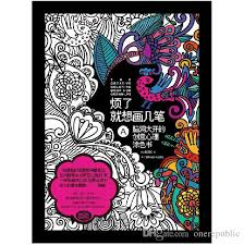 The Creative Coloring Book For Adults Gown Ups Relieve Stress Picture Painting Drawing Gift Relax Adult Books 00893 Kids Colouring