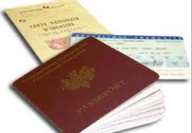 mairie de chelles passeport bienvenue sur le site de la ville de courtry 77 etat civil