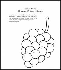 Spanish New Year 12 Grapes Printable Activity And Coloring Page