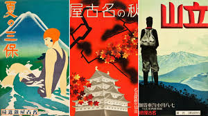 These Extremely Rare Previously Unseen Travel Posters Make Me Want To Back In Time And Visit A Japan Of Another Era Beautiful Graphics Were