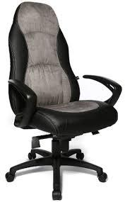 fauteuil de bureau tissu siege de bureau baquet look sport et confortable turin