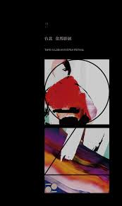 bureau d 馗olier ancien 2015 tghff programme by golden issuu