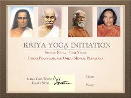 Second Kriya In Oslo Norway