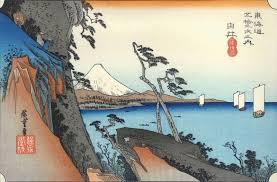 hokusaï 36 vues du mont fuji mes peintures préférées