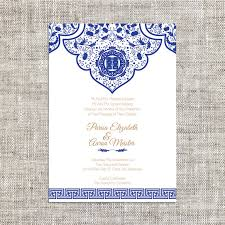 DIY Printable Editable Chinese Wedding Invitation Card by ImLeaf