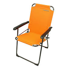Fridani GCO 920 - Camping Chair With Arm Rests, Compact Foldable, 3300g  Outdoor Furniture Chairs Folding Chairs Charles Bentley Folding Fsc Eucalyptus Wooden Deck Chair Orange Portal Eddy Camping Chair Slounger With Head Cushion Adjustable Backrest Max 100kg Outdoor Fniture Chairs Chairs 2 Metal Folding Garden In Orange Studio Bistro Lifetime Spandex Covers Stretch Lycra Folding Chair Bright Orange Minimal Collection 001363 Ikea Nisse Kijaro Victoria Desert Dual Lock Superlight Breathable Backrest Portable 1960s Retro Peter Max Style Flower Power Vinyl Set Of Flash Fniture Ty1262orgg Details About Balcony Patio Garden Table