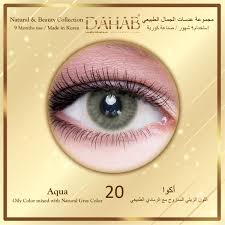 Vassen Dreamy Red My Wishlist Pinterest Colored Contacts Eyes