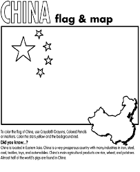 China Coloring Page