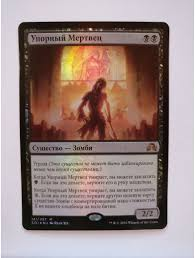 Sealed Deck Generator Oath by Relentless Dead Nm Foil Russian Shadows Over Innistrad Magic The