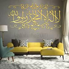 details zu muslim kultur 3d spiegel wandsticker wandtattoo wandaufkleber wanddeko deko