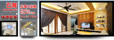 Lighting & Plaster Ceiling Johor Bahru JB Renovation Wiring