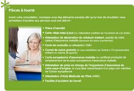 bureau carte assurance maladie démarches pour les consultations