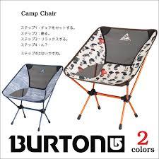 playerz rakuten global market burton burton c chair