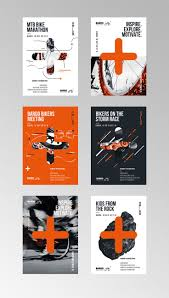 Bardo Single Track Visual Language Concept On Behance Poster Design InspirationDesign PostersPoster DesignsMedical