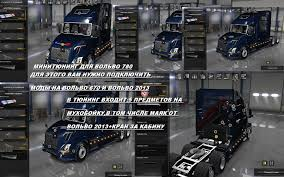 ACCESSORIES FOR VOLVO VNL 780 V1.2 MOD - American Truck Simulator ... American Truck Simulator Peterbilt 379 Exhd By Pinga Youtube Download Mzkt Volat Interior Mods Nice Ford 2017 Order From Salesmoodybluede 2013 F150 Tailgate Atsamerican Man Tgx With All Cabins Accsories A Collection Of Accsories For Tractor Kenworth W900 Freightliner Cascadia Truck V213 Ats Inspiration V 10 Sisls Mega Pack V251 16 Oversize Load Huge Pile Driving Ram T680 Haulin Home Volvo Chrome Best Extra Mod