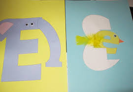 Letter E Crafts And Printable Activities