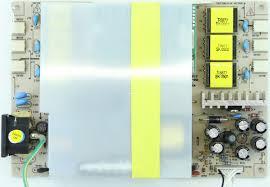 100 V01 Goodmans LD2001 PSU ORIP21A 720 Spares2Repair