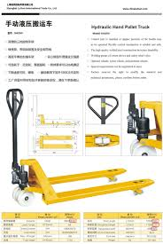 100 Hydraulic Hand Truck China Manual Pallet Turck SupplierShanghai Luthan