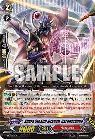 Vanguard Trial Deck 1 by Cardfight Vanguard G Trial Deck Vol 2 Divine Swordsman Of The