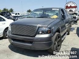 Used Parts 2005 Ford F150 STX 4.6L 4x2 | Subway Truck Parts, Inc ... Flashback F10039s New Arrivals Of Whole Trucksparts Trucks Or 31979 Ford Truck Parts Manuals On Cd Detroit Iron 1979 Fordtruck F 100 79ft6636c Desert Valley Auto Rust Free 7379 Cab Enthusiasts Forums 671979 Dennis Carpenter Restoration 197379 Master And Accessory Catalog 1500 Dump For Sale Centre Transwestern Centres Cheap 79 Find Deals Line At Alibacom Wiring Diagram 1971 F100 Ignition Canadaford Free Best Fmc Fire Rickreall Or Cc Heavy Equipment
