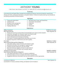 Best Office Assistant Resume Example