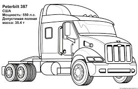 Awesome Coloring Pages Of Semi Trucks Big Rig Truck Free 18 Wheeler ... Very Big Truck Coloring Page For Kids Transportation Pages Cool Dump Coloring Page Kids Transportation Trucks Ruva Police Free Printable New Agmcme Lowrider Hot Cars Vintage With Ford Best Foot Clipart Printable Pencil And In Color Big Foot Monster The 10 13792 Industrial Of The Semi Cartoon Cstruction For Adults
