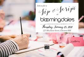Bloomingdales Intro To Calligraphy Class - Sip & Script Bloomingdales Coupons 20 Off At Or Online Via 6 Simple Ways To Find Promo Codes That Actually Work Updated August 2019 Coupon Codesget 60 Off 25 Ditto In Verified Very Hot 2017 Cyber Monday Ulta Macys And Coupon Code July 2018 Met Rx Protein Bars Coupons Sale Today Northern Tool Printable Nest 2nd Generation Protect Smoke Carbon Monoxide Alarm Wired Clothing Stores Printable Mvmt Watches Top Deals