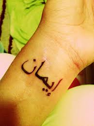 21 Cool Arabic Tattoos With Meanings