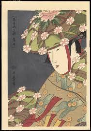 99 Best Utamaro Images On Pinterest