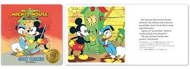 Walt Disneys Mickey Mouse Vintage Story Japanese Edition