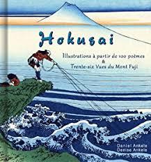 katsushika hokusai illustrations de 100 poèmes et trente six vues