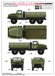 Russian URAL-4320 Truck Trumpeter 01012 Ural 4320 Truck With Kamaz Diesel Engine And Three Seat Cabin Stock Your First Choice For Russian Trucks Military Vehicles Uk Steam Workshop Collection Blueprints 6x6 Industrie Russland Ural63099 Typhoon Mrap Vehicle Other Ural Auto Fze Ac 3040 3050 Ural43206 Usptkru The Classic Commercial Bus Etc Thread Page 40 Fileural Trucks Kwanza 2010jpg Wikimedia Commons Vaizdasural4320fuelrussian Armyjpg Vikipedija Moscow Sep 5 2017 View On Serial Offroad Mud Chelyabinsk Russia May 9 2011 Army Truck
