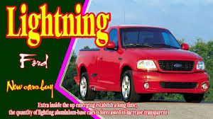 2019 Ford Lightning | 2019 Ford Lightning Svt | 2019 Ford Lightning ... Up Chevy Trucks Silverado Chevrolet Gmc Chev Truck Fanatics Twitter Ford Drive The Future Of Tough Tour Shifts To Higher Gear 2015 F150 Xlt 4x4 Supercab Carfanatics Blog Where Exactly Did Lose Its Weight 4wheel Calculators Lifted Elegant 2010 2011 Gmc Gmcguys 1973 Pickups Sales Brochure Diesel With Stacks Duramax Side Pipe Yrhyoutubecom Owners Forum Best Image Kusaboshicom
