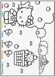 59 Best Coloring Pages For The Kids Images On Pinterest