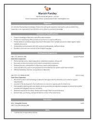 Data Entry Supervisor Resume Sample - PDF Format | E ... 1011 Data Entry Resume Skills Examples Cazuelasphillycom Resume Data Entry Ideal Clerk Examples Operator Samples Velvet Jobs 10 Cover Letter With No Experience Payment Format Pin On Sample Template And Clerk 88 Chantillon Contoh Rsum Mot Pour Les Nouveaux Example Table Runners Good Administrative Assistant Resume25 And Writing Tips Perfect To Get Hired