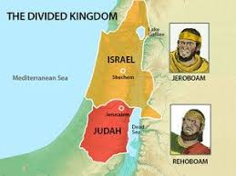The Nation Of Israel Was Now Divided With King Rehoboam Ruling Over Tribe Judah