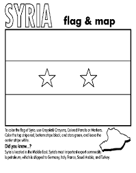 Syria Coloring Page