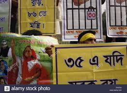 100 Truck Job Seekers Dhaka Bangladesh 10th Nov 2018 Students And Government Job